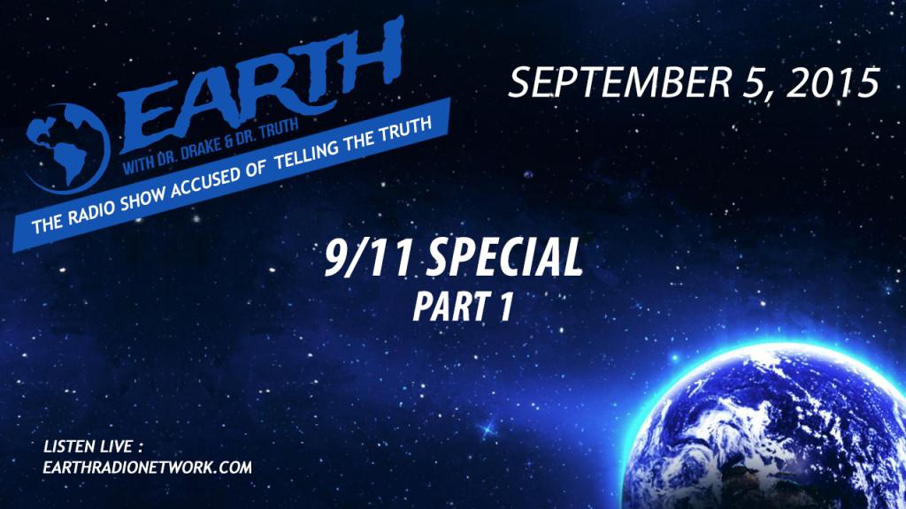 eartharchivesept5